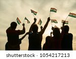 indian patriots with flags... | Shutterstock . vector #1054217213