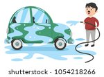 vector illustration of man... | Shutterstock .eps vector #1054218266
