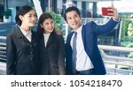 group smart business people of... | Shutterstock . vector #1054218470