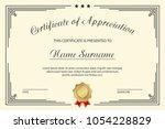certificate of appreciation... | Shutterstock .eps vector #1054228829