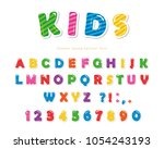 kids font. cartoon glossy... | Shutterstock .eps vector #1054243193