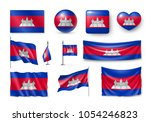 set cambodia flags  banners ... | Shutterstock .eps vector #1054246823
