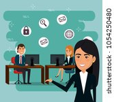 businesspeople in the office... | Shutterstock .eps vector #1054250480