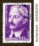 Small photo of ROMANIA - CIRCA 1962: a stamp printed in the Romania shows Constantin Levaditi was a Romanian physician and microbiologist, a major figure in virology and immunology, Honorary Member of the Roman Acad