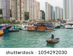 aberdeen  fishing village in... | Shutterstock . vector #1054292030