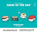 vintage japanese food poster... | Shutterstock .eps vector #1054312679