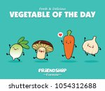 vintage vegetable poster design ... | Shutterstock .eps vector #1054312688