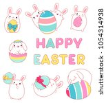 set of cute rabbits with easter ... | Shutterstock .eps vector #1054314938