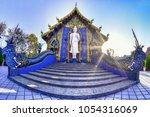Wat Rong Suea Ten  Blue Temple...