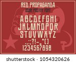 red propaganda retro ussr...   Shutterstock .eps vector #1054320626