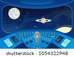 spaceship cabin interior and... | Shutterstock .eps vector #1054322948