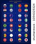 championship world football.... | Shutterstock .eps vector #1054325324