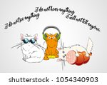 three cute cats. i see nothing  ... | Shutterstock .eps vector #1054340903