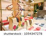 milan  italy   circa november ... | Shutterstock . vector #1054347278