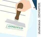 illustration of approved stamp | Shutterstock . vector #1054369520