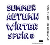 seasonal fonts. hand drawn... | Shutterstock .eps vector #105437003
