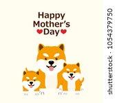 happy mother's day vector... | Shutterstock .eps vector #1054379750