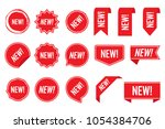 set of new red labels | Shutterstock .eps vector #1054384706