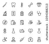 orthodontic icon set.... | Shutterstock .eps vector #1054388213