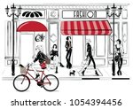 fashion girls in sketch style... | Shutterstock .eps vector #1054394456
