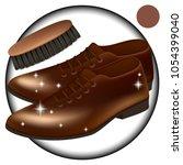 vector. brown. men's shoes... | Shutterstock .eps vector #1054399040