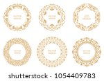 set of circular baroque... | Shutterstock .eps vector #1054409783
