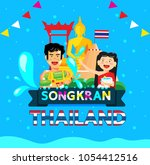 thailand songkran festival is...   Shutterstock .eps vector #1054412516