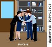 teamwork human resources flat...   Shutterstock .eps vector #1054413608