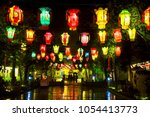 china lantern festival of... | Shutterstock . vector #1054413773