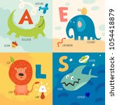 children learning alphabet 4... | Shutterstock .eps vector #1054418879