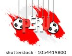 banner the inscription peru and ... | Shutterstock .eps vector #1054419800