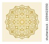 decorative oriental round... | Shutterstock .eps vector #1054423550