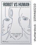 robot vs human industry. ai... | Shutterstock .eps vector #1054460210