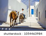 lagada of amorgos greece august ... | Shutterstock . vector #1054463984