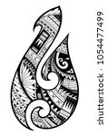 maori ethnic style tattoo as... | Shutterstock .eps vector #1054477499
