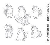 set of funny cartoon magic... | Shutterstock .eps vector #1054485719