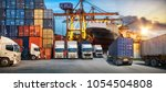 business logistics and... | Shutterstock . vector #1054504808