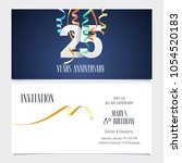 25 years anniversary invitation ... | Shutterstock .eps vector #1054520183