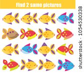 find the same pictures children ... | Shutterstock .eps vector #1054530338