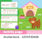 activity page for kids with... | Shutterstock .eps vector #1054530608
