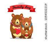 Cute Bears Family. Daddy Bear...