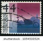 russia kaliningrad  21 june... | Shutterstock . vector #1054533524