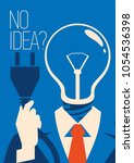no idea concept. business... | Shutterstock .eps vector #1054536398