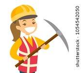 caucasian white miner in hard... | Shutterstock .eps vector #1054542050