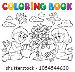 coloring book kids planting... | Shutterstock .eps vector #1054544630
