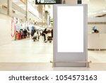 blank white mock up of vertical ... | Shutterstock . vector #1054573163