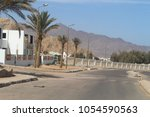 houses in the city of dahab. | Shutterstock . vector #1054590563