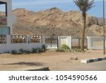 houses in the city of dahab. | Shutterstock . vector #1054590566