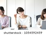 young asian woman having a... | Shutterstock . vector #1054592459