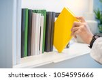 male hand choosing and picking... | Shutterstock . vector #1054595666